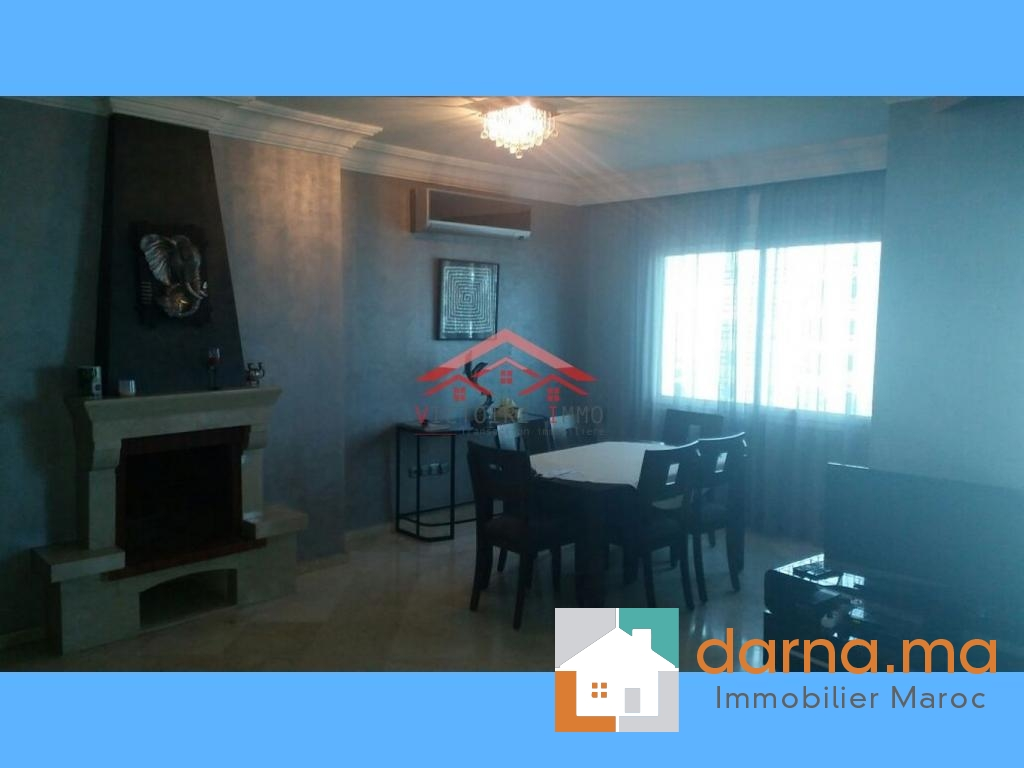 Location Appartement Hay Riad