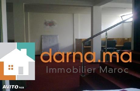 Location appartement usage bureaux a sale al jadida maroc